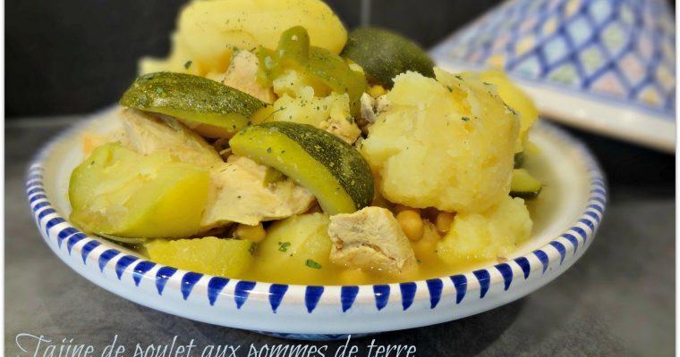 La recette du tajine de poulet aux épices facile à préparer