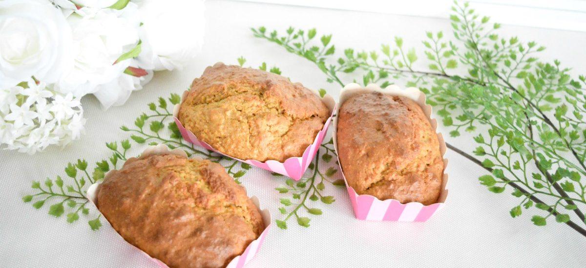 BIENVENUE CHEZ VERO - Muffins carottes pommes sans gluten sans lait